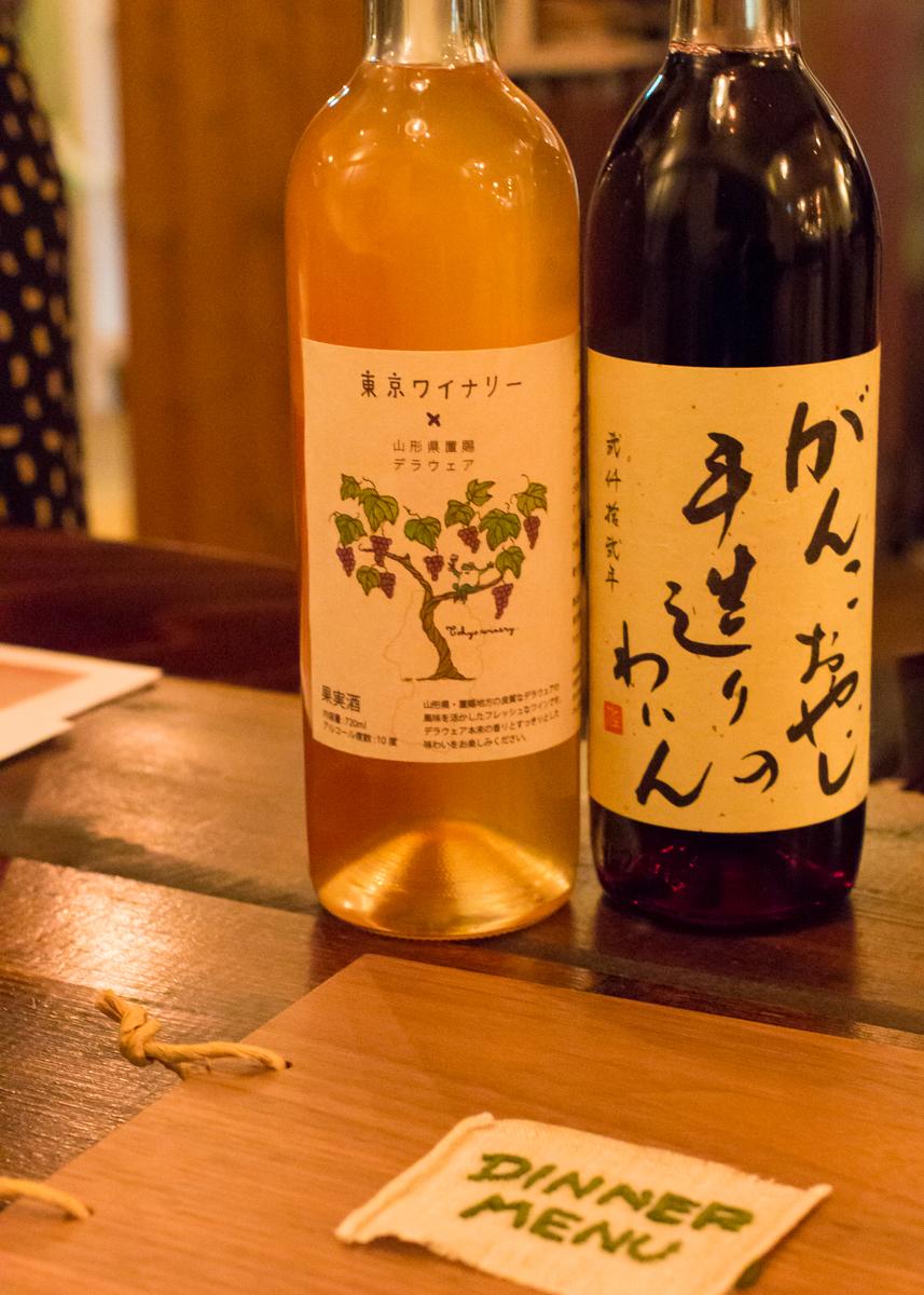 bojiワイン塾西日本編(3)