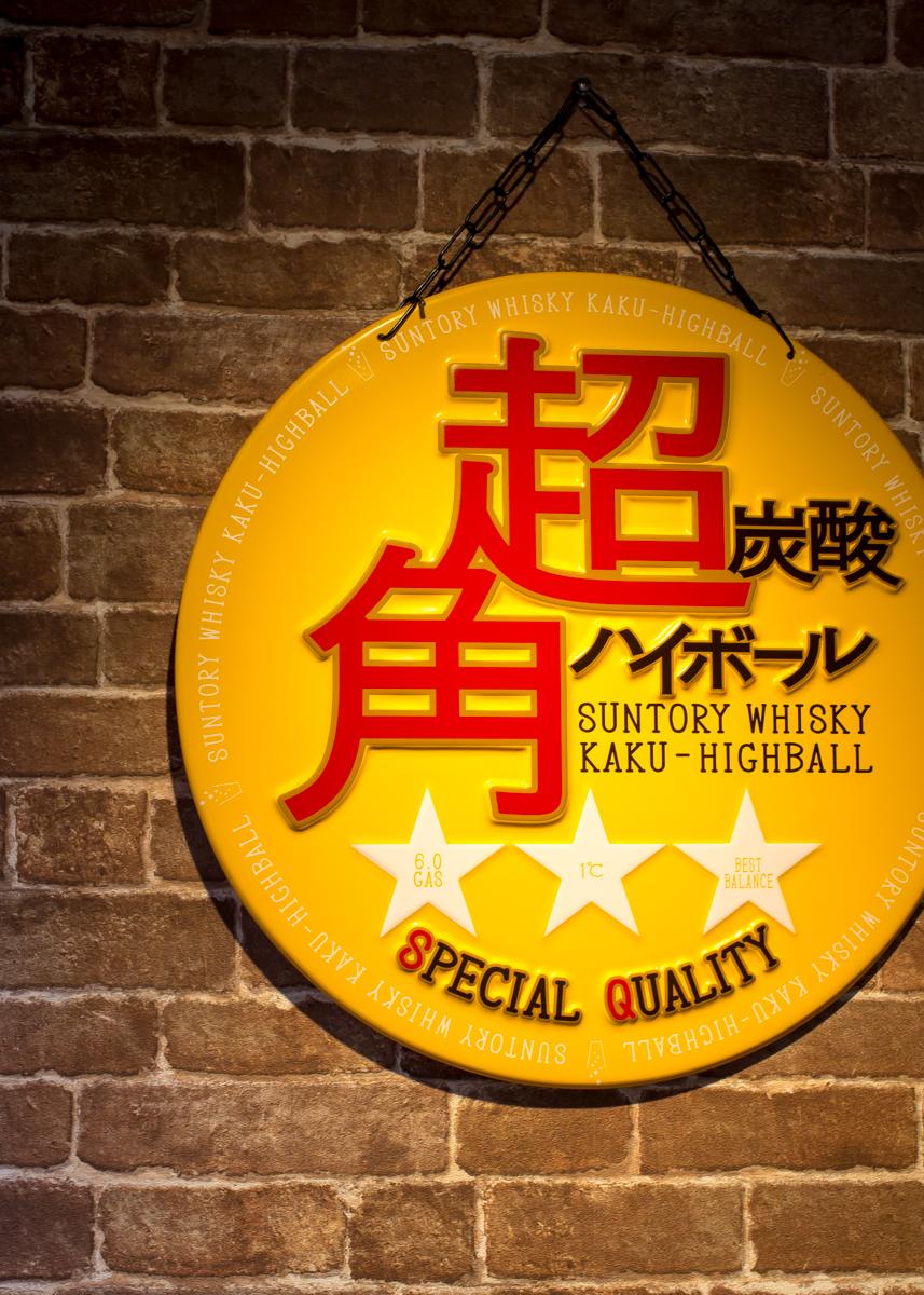 いきなりステーキ(3)