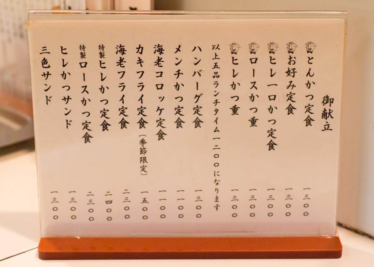 赤坂カキフライ冬の陣(2)