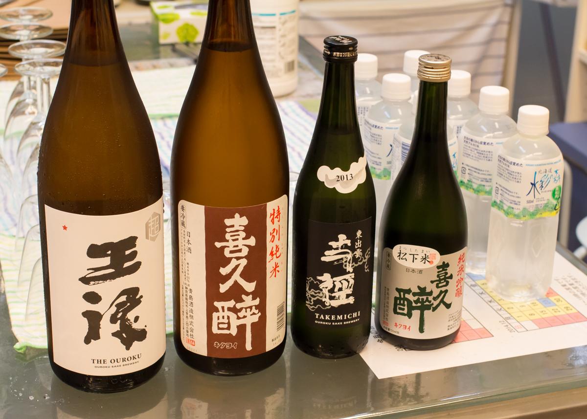 鈴木三河屋お酒ゼミ(1)