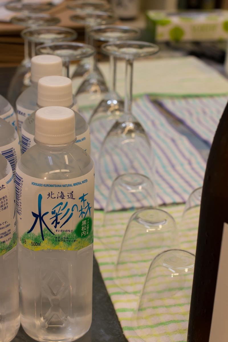 鈴木三河屋お酒ゼミ(4)