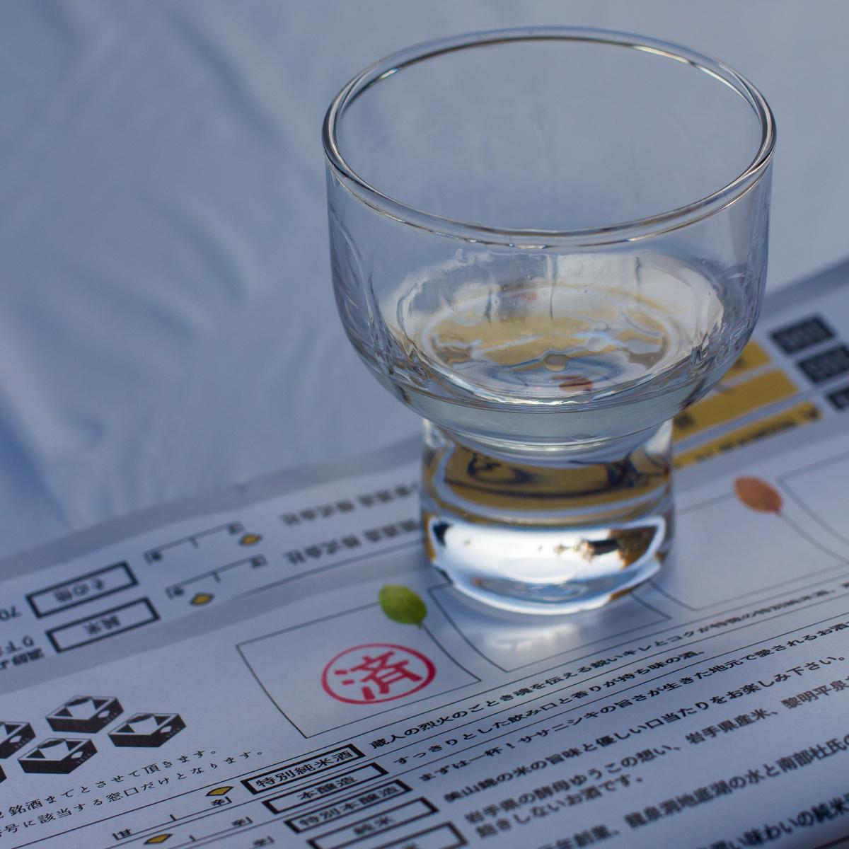 黄葉見酒まつり(6)