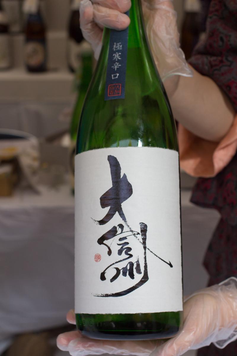 黄葉見酒まつり(9)
