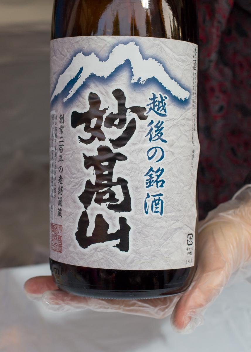 黄葉見酒まつり(10)