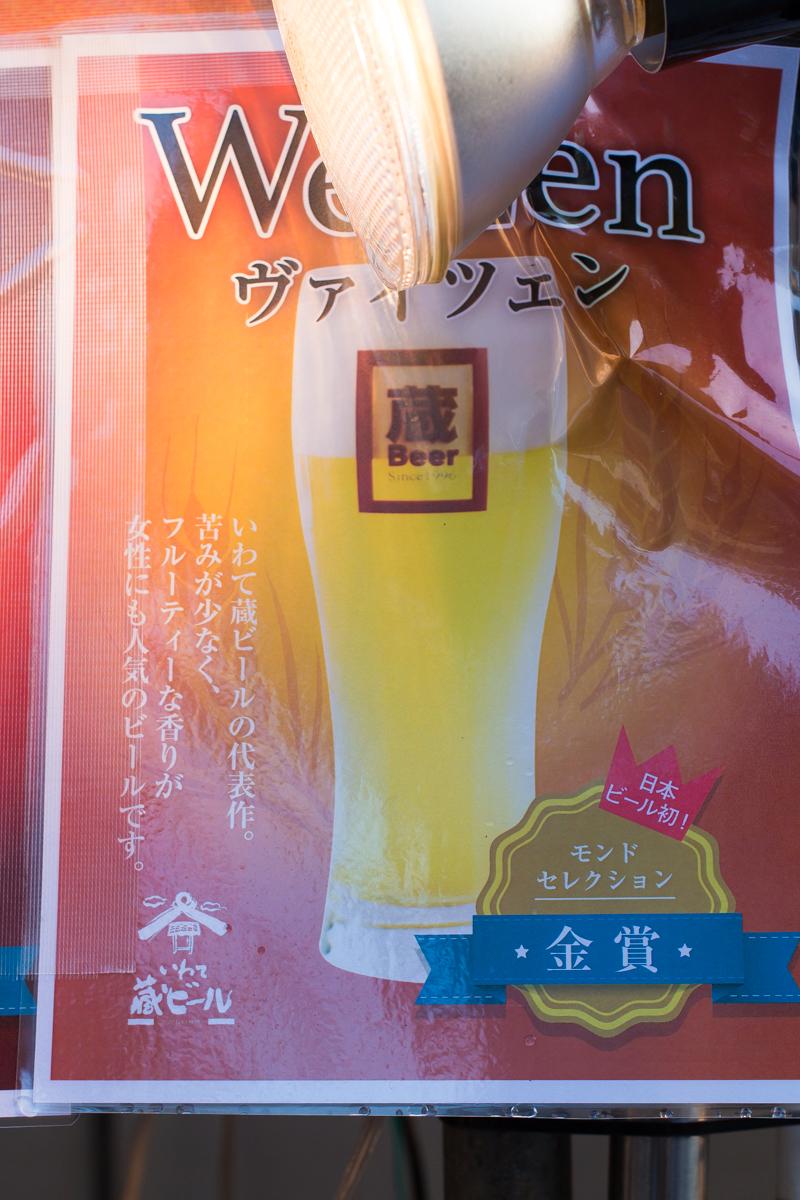 黄葉見酒まつり(12)