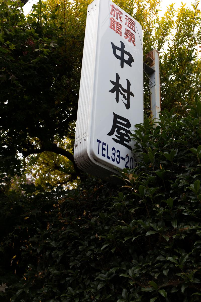 山梨ワイナリーツアー3(11)