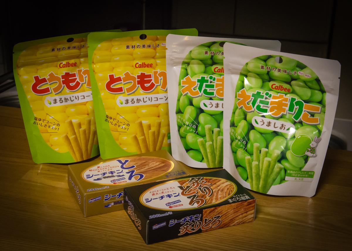 静岡で買ったお土産(3)