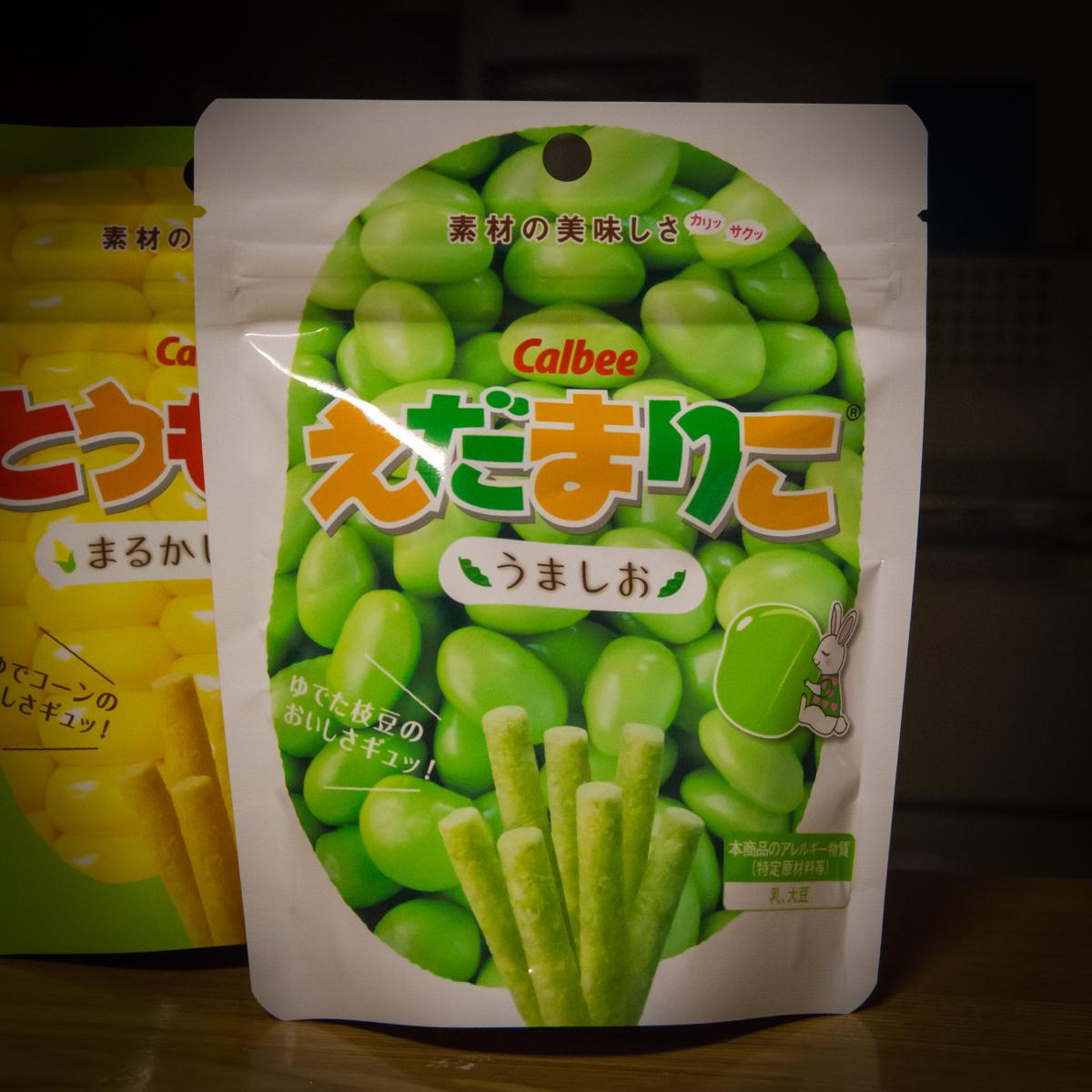 静岡で買ったお土産(4)