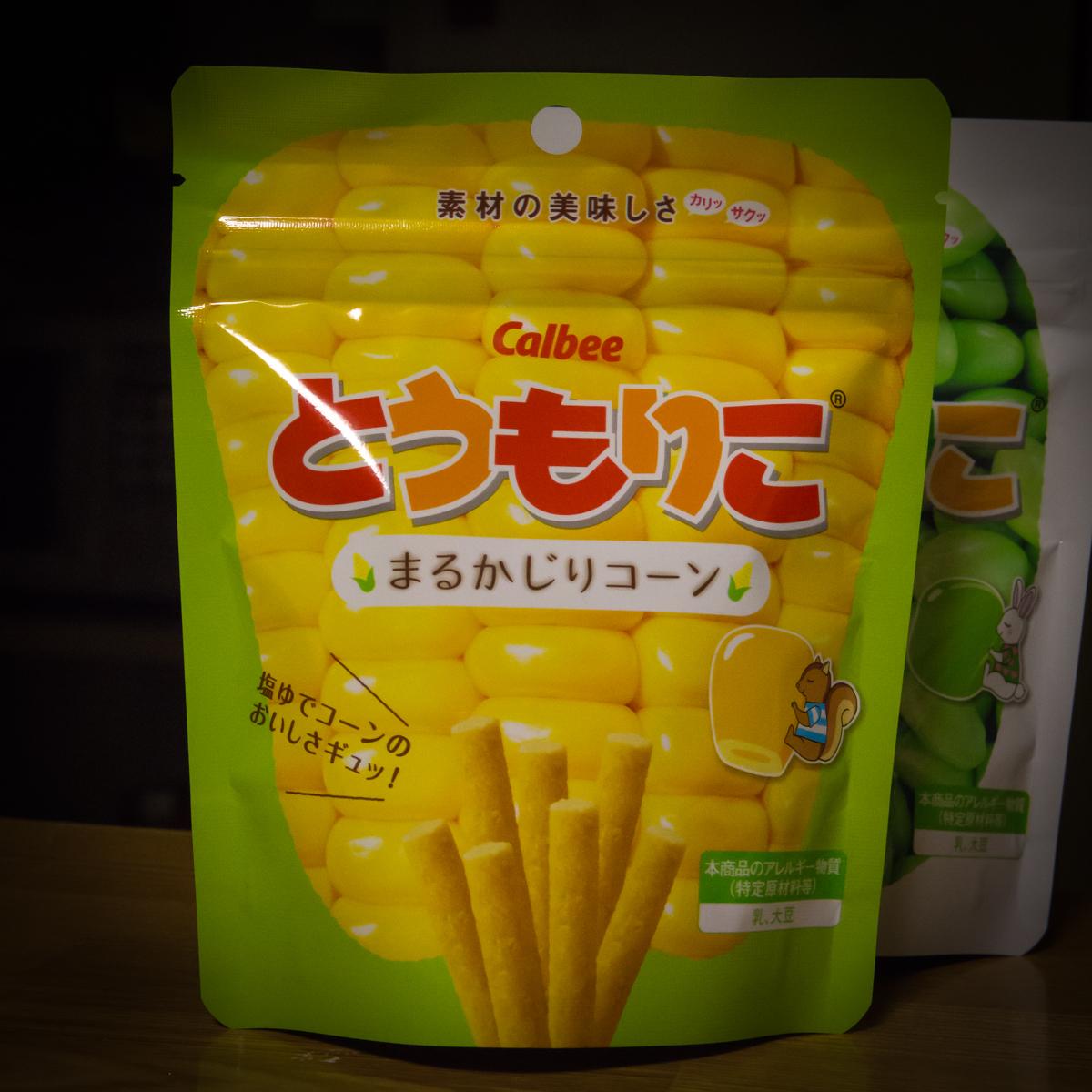 静岡で買ったお土産(5)