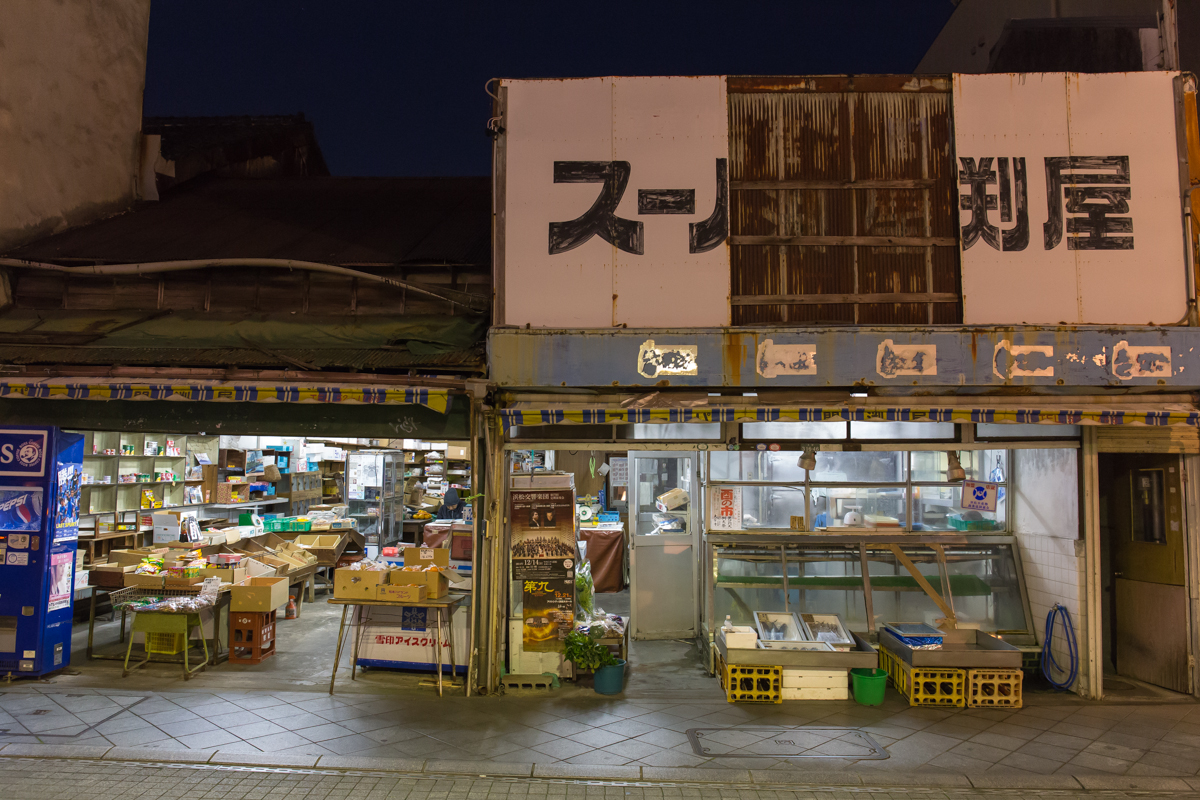 浜松ぶらりひとり旅3(7)