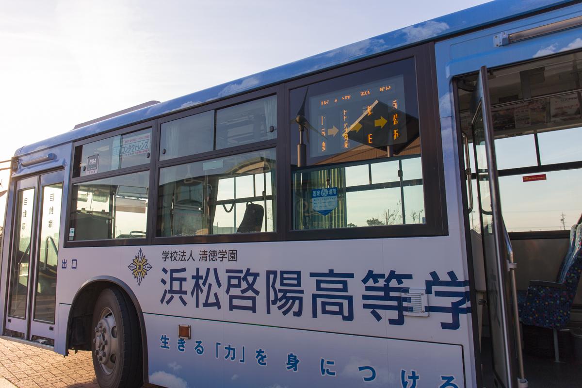 浜松ぶらりひとり旅6(6)