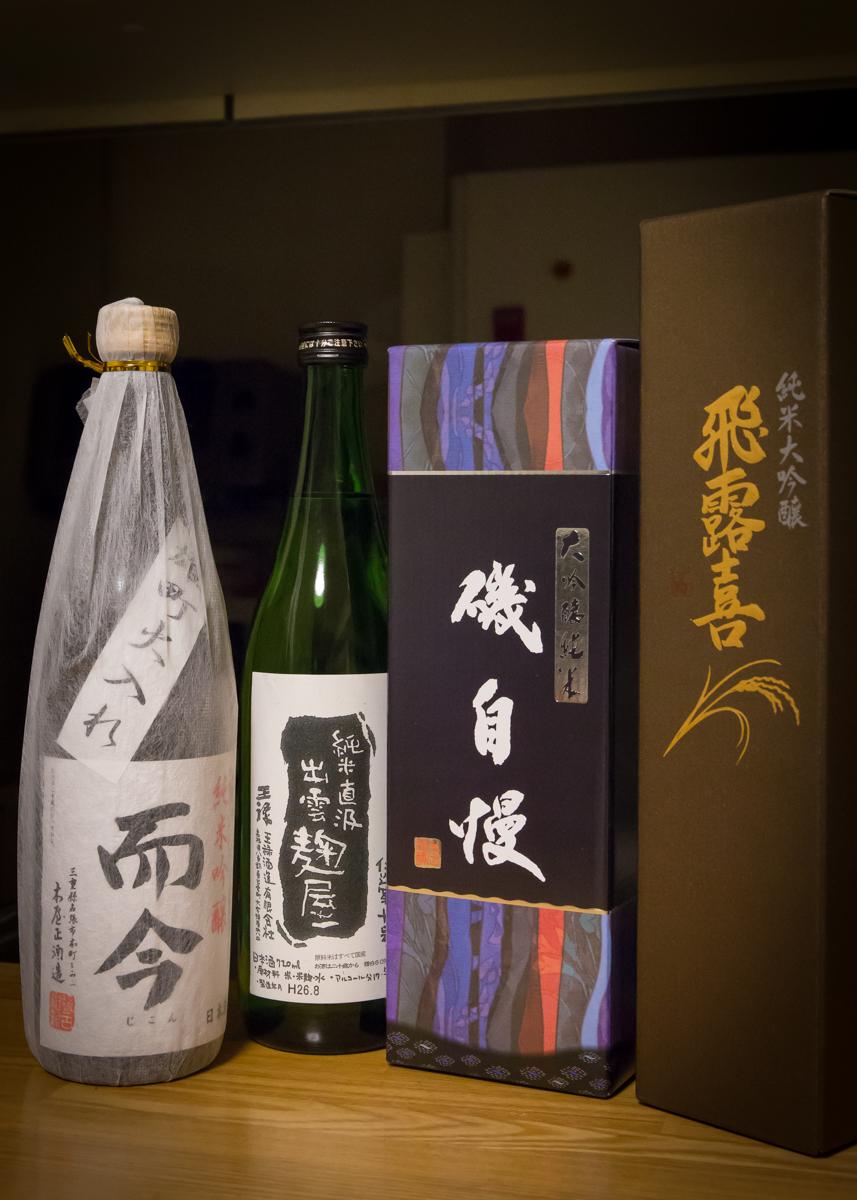 俺氏の秘蔵酒(1)
