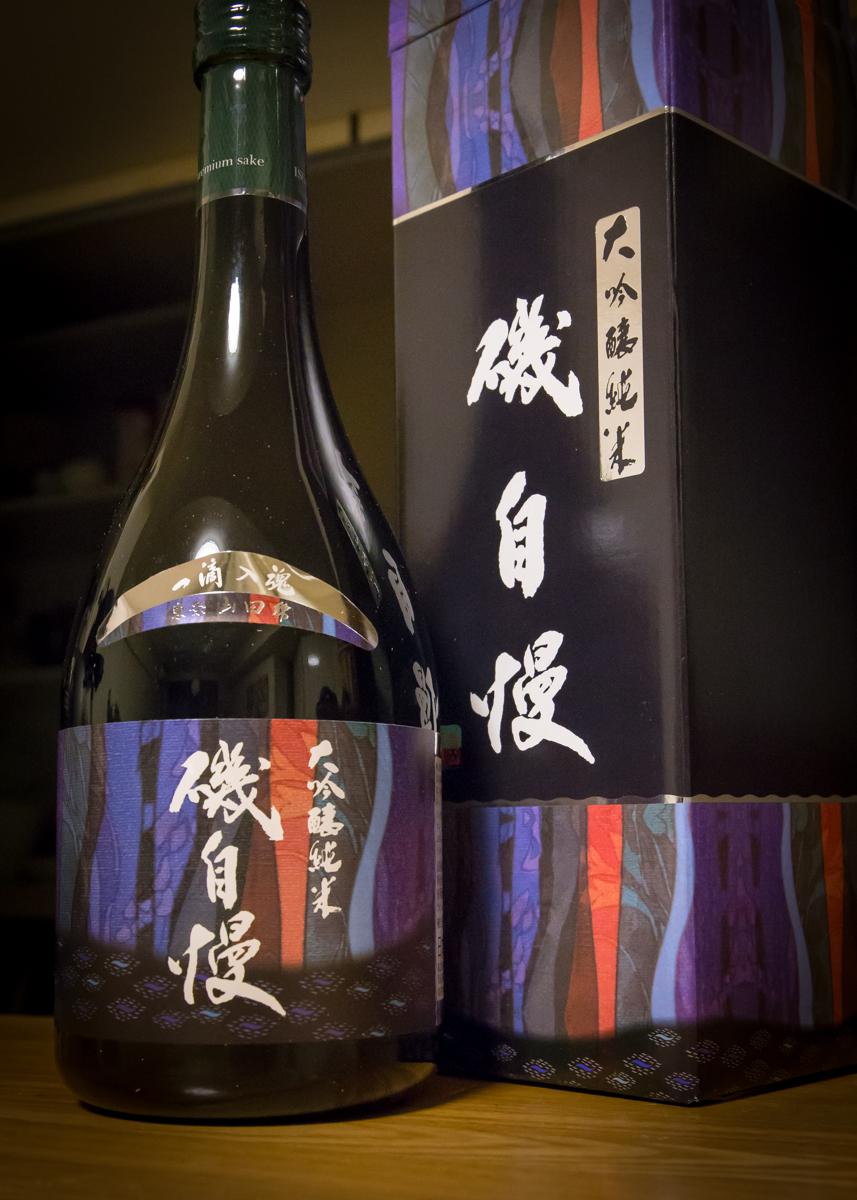 俺氏の秘蔵酒(8)