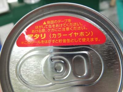 DSCF09651.jpg