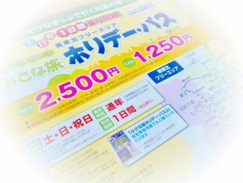 201209041207483c8.jpg