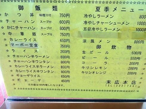 P1284143.jpg