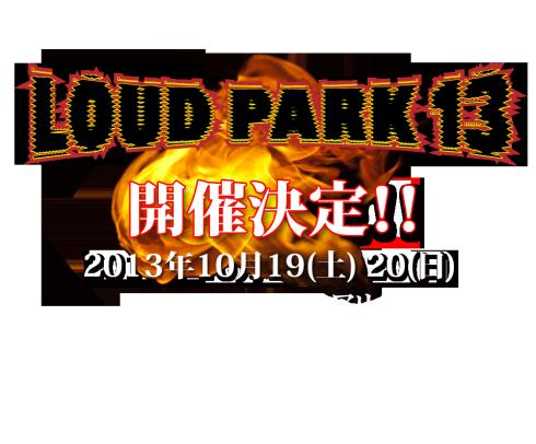 kaisai_loudpark.png