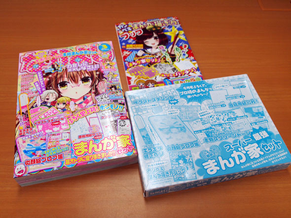 130206_manga_00.jpg