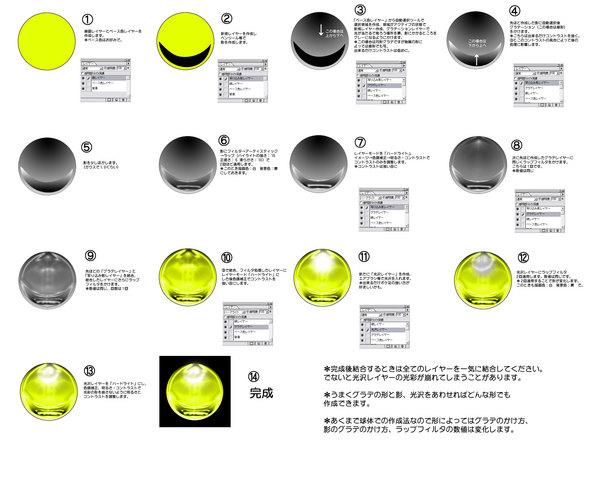 20130616_金属00