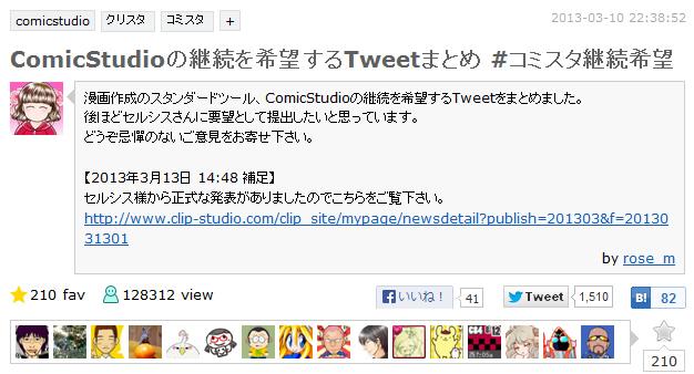 20130714_00.jpg