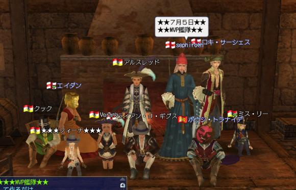 7月5日大海戦_convert_20130706131418