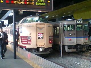 09 183系電車 はしだて 113カフェオレ 並び 京都1