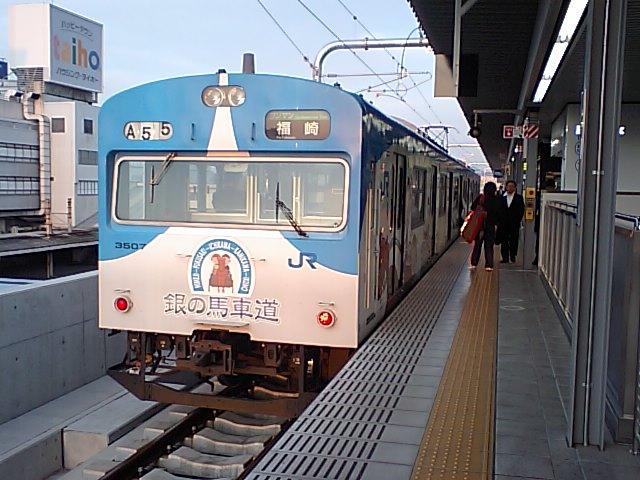 103 播但 銀の馬車道 ラッピング電車 姫路 01
