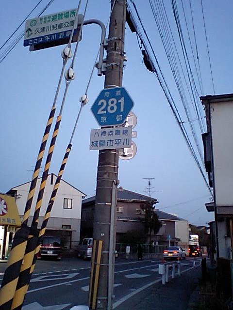 R281 城陽 (7)