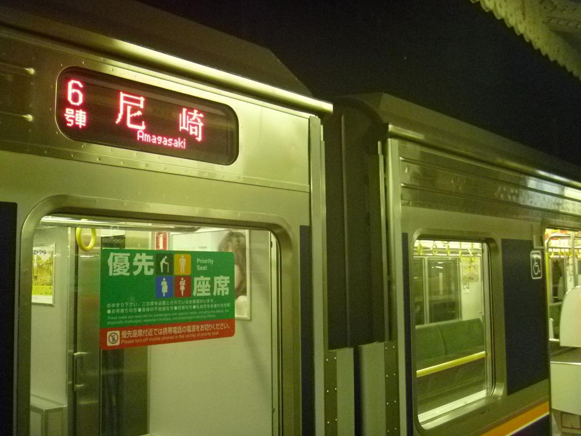 205 130104 (2)a