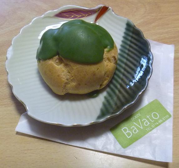 BaVato (1)a