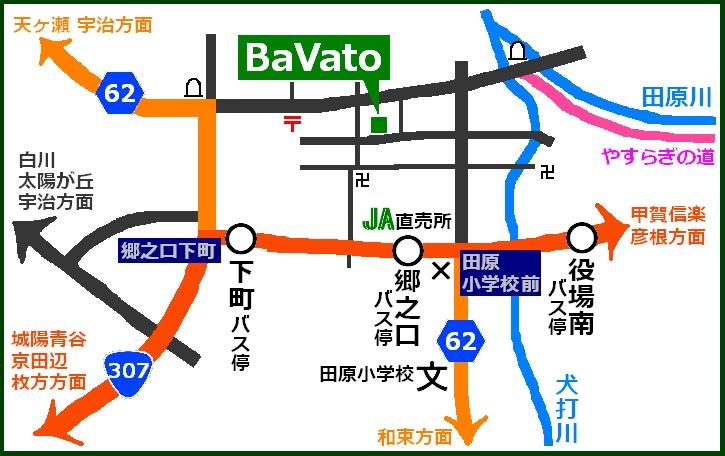 BaVato MAP