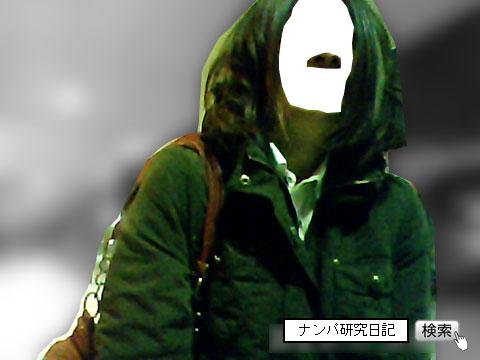 (ナンパ画像) 出会い系の女と駅で会う