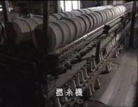 120912撚糸機