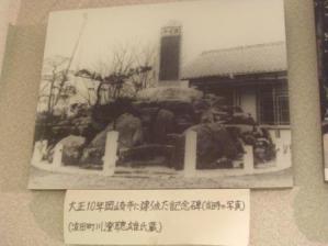 121006記念碑