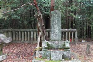 121121乗元の墓