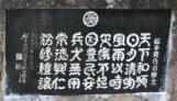 130208願文②