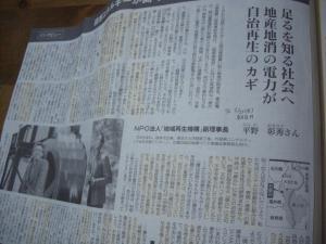 130402新聞