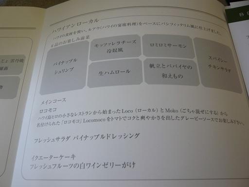 P1050868.jpg