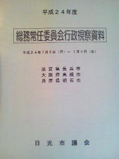 2012062717220000.jpg