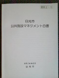 2012070615400000.jpg