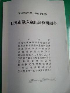 2012083115200000.jpg