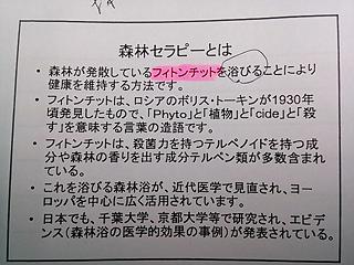 NCM_0036.jpg