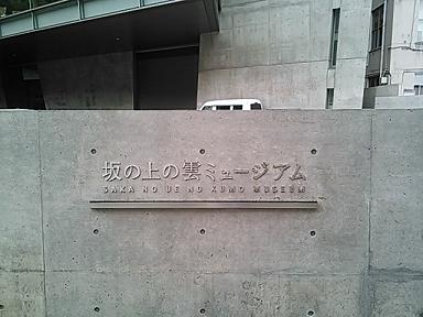 NCM_0221.jpg