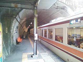NCM_0360.jpg