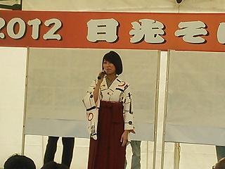 NCM_0412.jpg