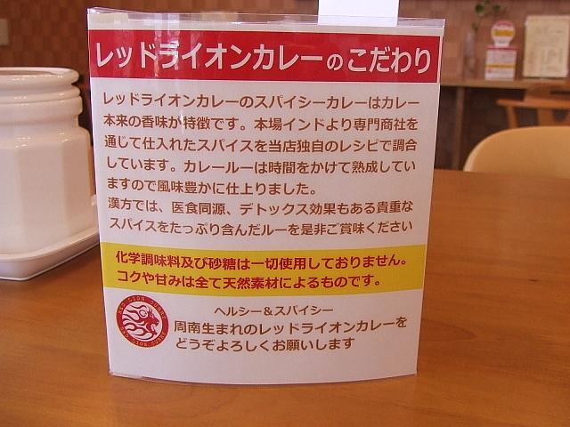 DSCF10735.jpg