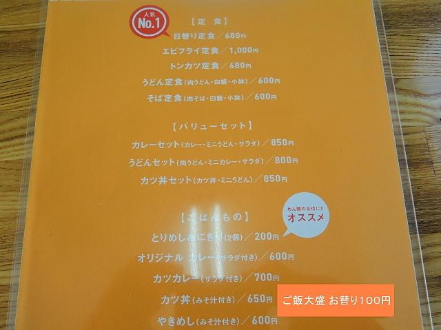 DSCN1425.jpg