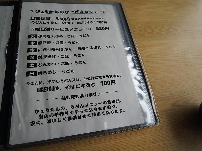 DSCN2832.jpg