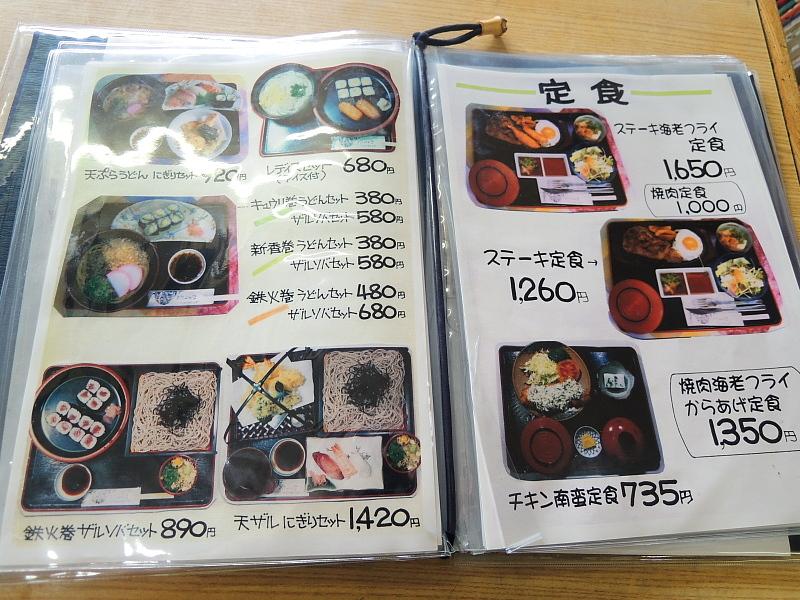 DSCN6455.jpg