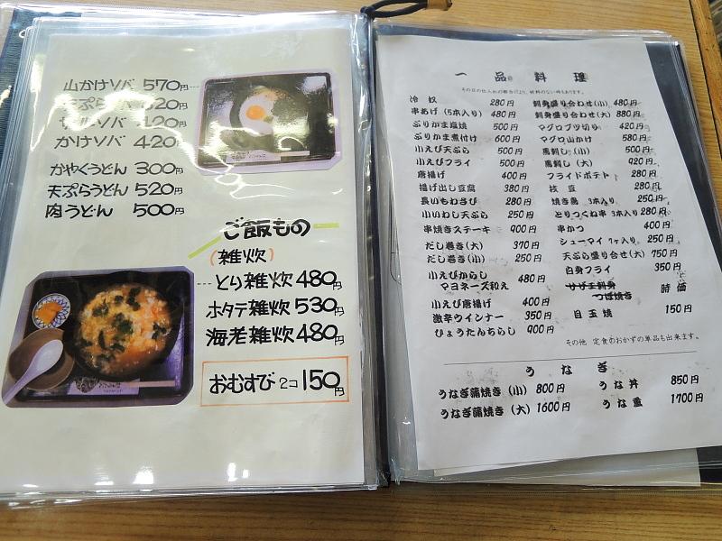 DSCN6458.jpg